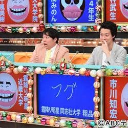 "MC・浜田雅功の眉間のシワに注目!? 霜降り明星「""トリニク""はホンマ恥ずかしい」"