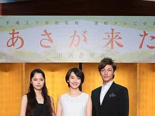 波瑠主演・次期朝ドラ、宮崎あおい・玉木宏ら豪華出演者発表