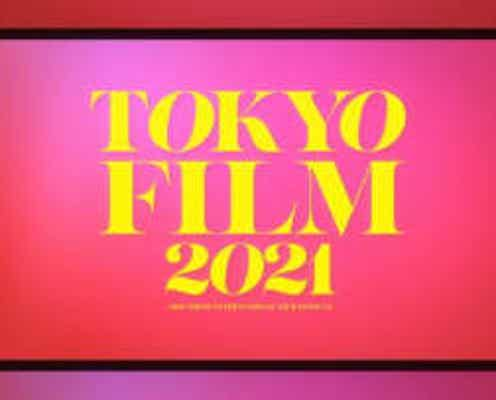 大塚康生さん&仮面ライダーの特集、第34回東京国際映画祭で実施
