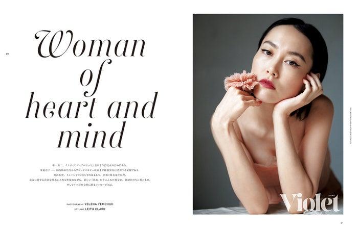 「Violet Book Japan Issue 01」より/画像提供:カエルム