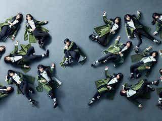 欅坂46、9thシングル発売日見直しを発表