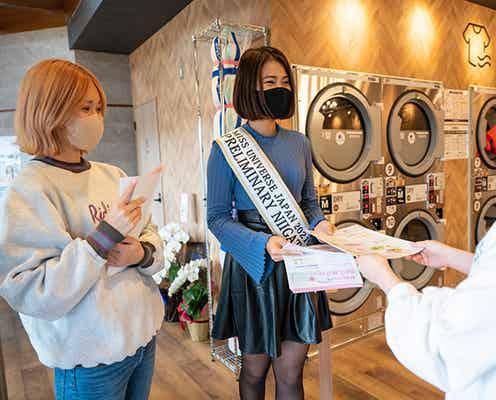 ミスユニバースプレミリナリー新潟代表の長岡美空が乳がん検診・案内を開催