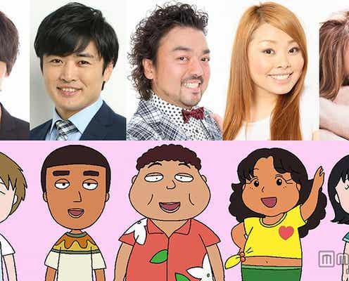 中川大志、映画「ちびまる子ちゃん」で声優デビュー ローラ、渡辺直美ら豪華ゲストが勢揃い