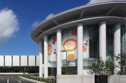 日本初の中華まん工場見学施設「中華まんミュージアム」誕生、出来立ての試食やシアターも
