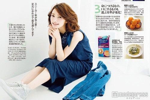 後藤真希/『mamagirl 夏号 2016』より(画像提供:エムオン・エンタテインメント)