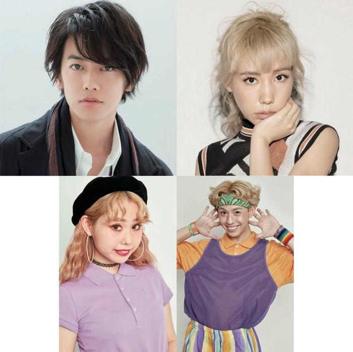 「ジャック・オー・ランド(JACK-O-LAND)」への出演が発表された佐藤健、仲里依紗、りゅうちぇる、ぺこ(左上から時計回り)