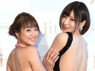 """鈴木奈々&手島優、SEXYドレスで""""美背中""""大胆披露「ダンナさんに見せたくないかも」"""