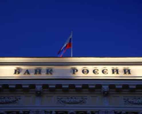 ロシア中銀が予想上回る75bp利上げ、金利7.5% 追加引き締め示唆