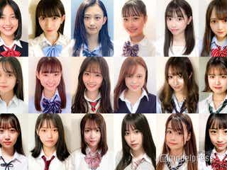 日本一かわいい女子高生「女子高生ミスコン2020」全国6エリア候補者を一挙公開 投票スタート