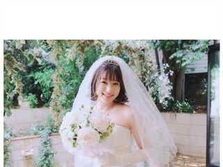 足立梨花、ウェディングドレス姿で微笑み「可愛い」「天使」の声続出