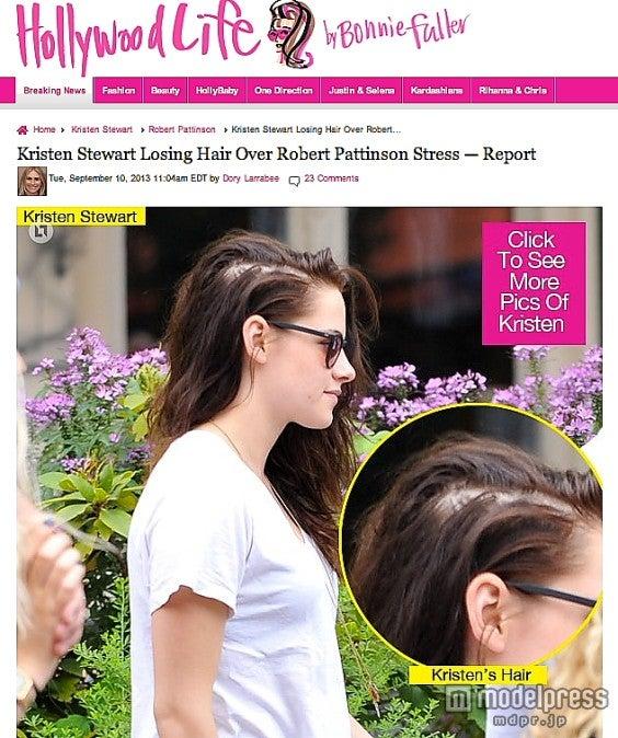 頭皮が目立つクリステン・スチュワート。「Hollywoodlife.com」ホームページより