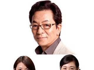 田中麗奈、頭の切れる女社長に 話題作の豪華キャスト陣が発表