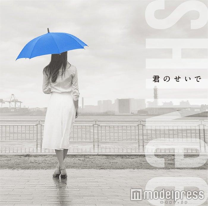 SHINee「君のせいで」(2016年5月18日発売)