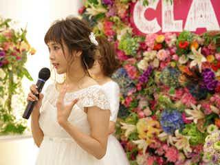 モデル田中里奈×CLAIRE(クレール)プロデュース「R couture(アールクチュール)」 のウエディングドレスを着て自分史上最高の1枚を!
