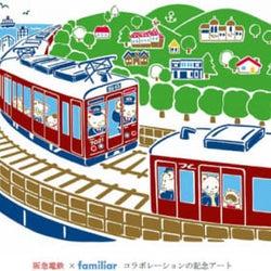 【7月10日~12日版】期間限定ストアも続々オープン!関西のおすすめスポット・イベント8選