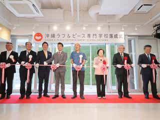 吉本興業、沖縄に専門学校を設立 落城式&入学式にガレッジセール登場