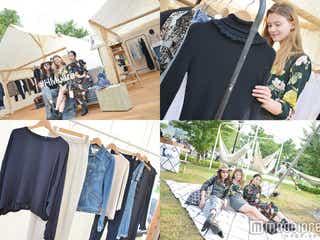 """「ULTRA JAPAN」初の""""ファッション×自然""""空間が登場 「H&M LOUNGE」にセレブリティが集結"""