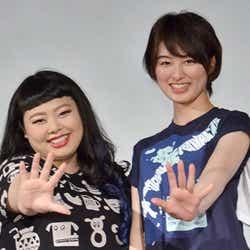 高月彩良(右)、渡辺直美(左)を絶賛「こんなに面白い人初めて見ました」【モデルプレス】