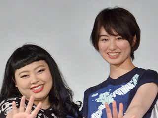 注目の若手女優・高月彩良、渡辺直美を絶賛「こんなに面白い人初めて見ました」