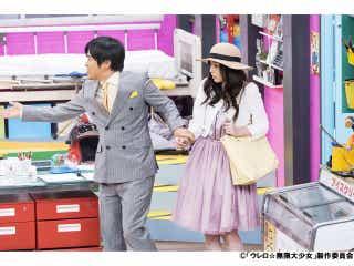 平野綾、お嬢様に見えるけど…『ウレロ☆無限大少女』で強烈キャラに