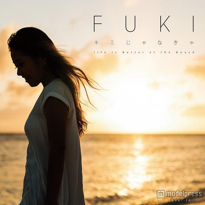 FUKI/1st Digital Single「キミじゃなきゃ」2015.10.23 Release