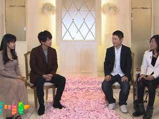 佐藤健&土屋太鳳「8年越しの花嫁」モデルとなった夫婦と対談 知られざるドラマ明らかに