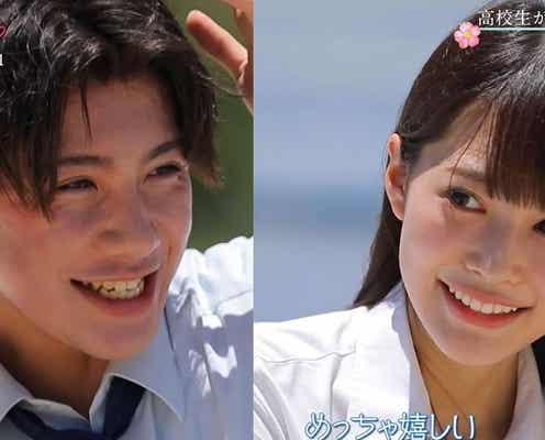 美少女・キサラと2ショット!新メンバー男子・はやた「めっちゃ可愛い、ヤバい」と大照れ『今日好き』向日葵編スタート