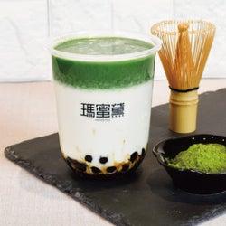 タピオカドリンク専門店「瑪蜜黛(モミトイ)」金沢&富士急に新店舗