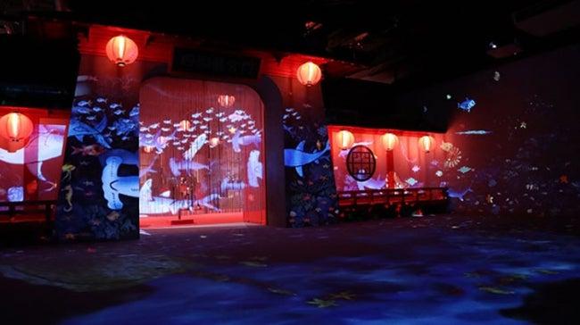 (C)四国水族館