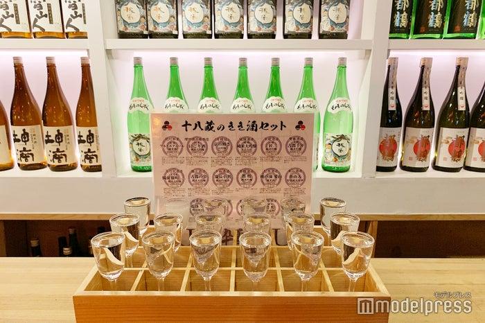 「十八蔵のきき酒セット」で飲み比べ(C)モデルプレス