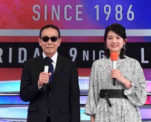 嵐・King & Prince・乃木坂46・NiziUら「Mステ」ウルトラSUPER LIVE第1弾出演者発表