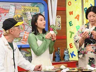 水原希子、ハシゴ旅で名古屋へ!広瀬アリス&峯村リエ&武井壮らがスタジオ登場『笑ってコラえて!』