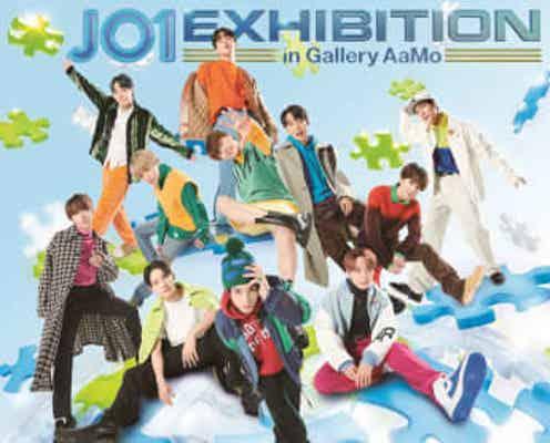 12月25日から開催のJO1の展覧会「JO1 EXHIBITION in Gallery AaMo」キービジュアル完成