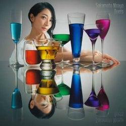 坂本真綾、コンセプトアルバム『Duets』のアートワーク&ビジュアルを公開