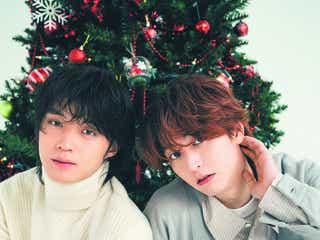 磯村勇斗&稲葉友、クリスマスの予定は「男2人で…」