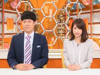 加藤綾子、不倫で話題を呼んだ宮崎謙介&金子恵美夫妻の生活を直撃