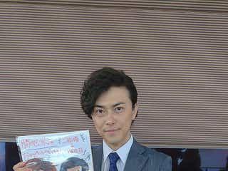 勝地涼、32歳バースデーで華麗にポーズ 窪田正孝らが祝福<ヒモメン>