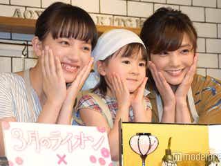 """倉科カナら""""3姉妹""""の仲良しエピソード回顧 新海誠監督の娘は本音告白"""