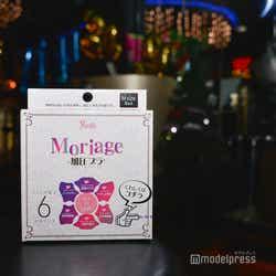 「moriage 加圧ブラ」公式サイト