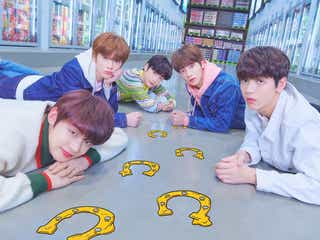 "BTS・TWICE…大型K-POPグループの弟&妹分が熱い!TXT&ITZYら""チェック必須""の後輩たち"