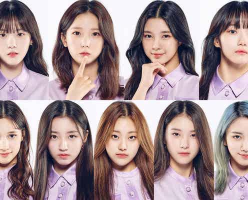 <Girls Planet 999>視聴者投票の最新中間順位発表 日本人参加者デビュー圏内から外れる