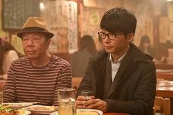 古田新太、星野源「逃げるは恥だが役に立つ」第8話・場面カット(C)TBS