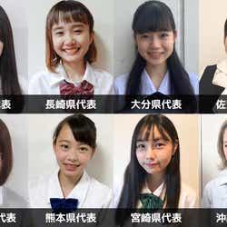 「女子高生ミスコン2019」九州・沖縄エリア都道府県代表