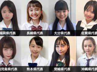 「女子高生ミスコン2019」九州・沖縄エリアの代表者が決定<日本一かわいい女子高生/SNS審査結果>