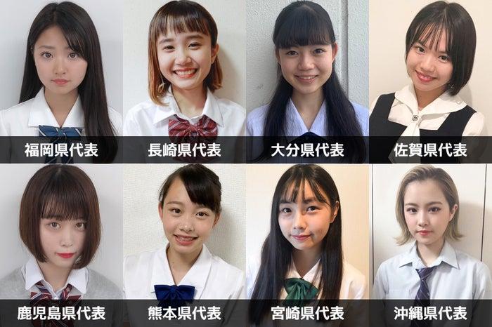 「女子高生ミスコン2019」九州・沖縄エリアの代表者が決定