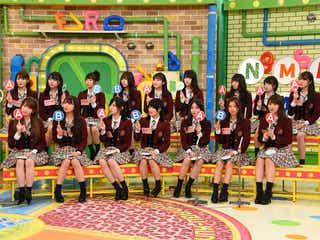 NMB48、大喜利に挑戦 吉田朱里に感心