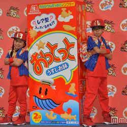 """モデルプレス - 謎のラッパー""""TAKATSU-KING""""に「関ジャニ∞の村上さんですか?」の質問飛ぶ 新曲初披露"""