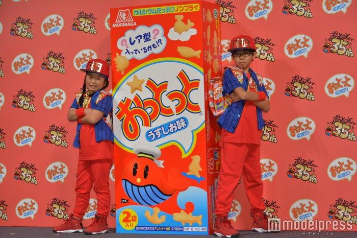 TAKATSU-KING「OTTOTTO」の完成記念イベントに登場したTAKATSU-KIDS(C)モデルプレス