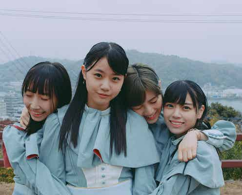 STU48「風を待つ」新ジャンルへ挑戦「自分たちの持つ全ての力を凝縮」<瀧野由美子・岡田奈々コメント>