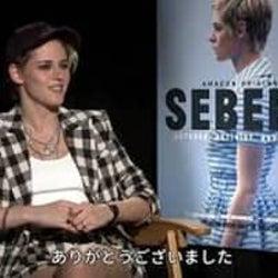 【独占動画】クリステン・スチュアート、人気女優の伝記映画について語る